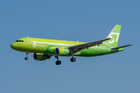 S7 Airlines will Proceed with Operating Flights to Namangan