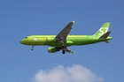 From Novosibirsk to Vietnam with S7 Airlines