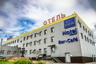 A New Hotel was Opened on the Territory of the Novosibirsk Airport