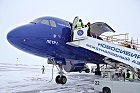 Russian Post Opened Regular Flights from China to Novosibirsk
