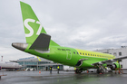 S7 Airlines Opens Flights to Siberian Cities