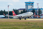 Nordwind Airlines Started Flights to Moscow and Yakutsk