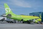 Flight to Pavlodar with S7 Airlines
