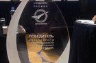 Tolmachevo Became Winner of the Eurasian Award in Regional Transportation
