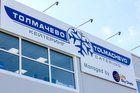 New Factory Complex for In-flight Catering Opened at Tolmachevo